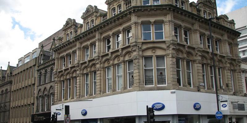 Прогулка по Ньюкаслу (Newcastle upon Tyne)
