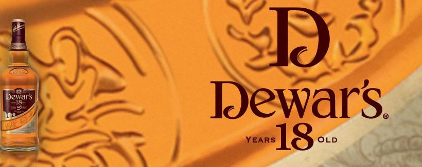 Dewar's 18