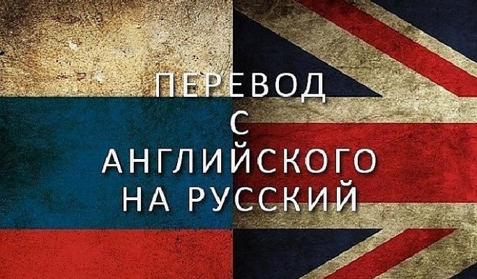 Русский язык vs Английский язык